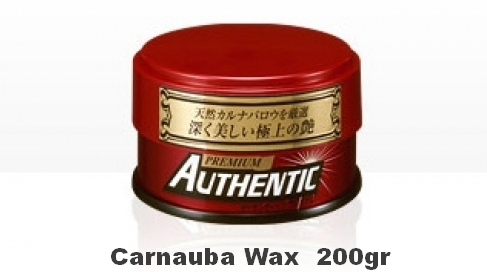 soft99-premium-authentic-car-wax-1-500x500